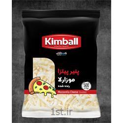 پنیر پیتزا پروسس 500 گرمی کیمبال