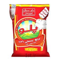 برنج هندی 10 کیلویی پلو