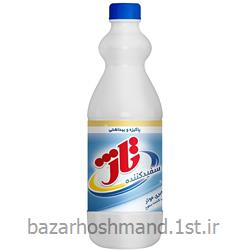 مایع سفید کننده 1050 تاژ