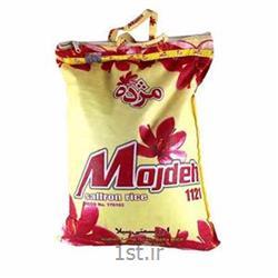 برنج هندی 10 کیلویی مژده