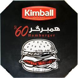 عکس همبرگرهمبرگر 60% گوساله 500 گرمی کیمبال