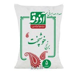 برنج خوشپخت 5 کیلویی اذوقه