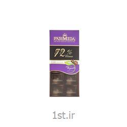 عکس شکلاتتابلت 72 درصد تلخ 80 گرمی پارمیدا