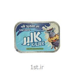 پنیر سفید 400 گرمی کالبر