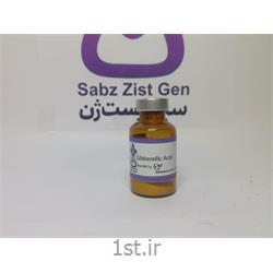 جیبرلیک اسید کمپانی زیگما
