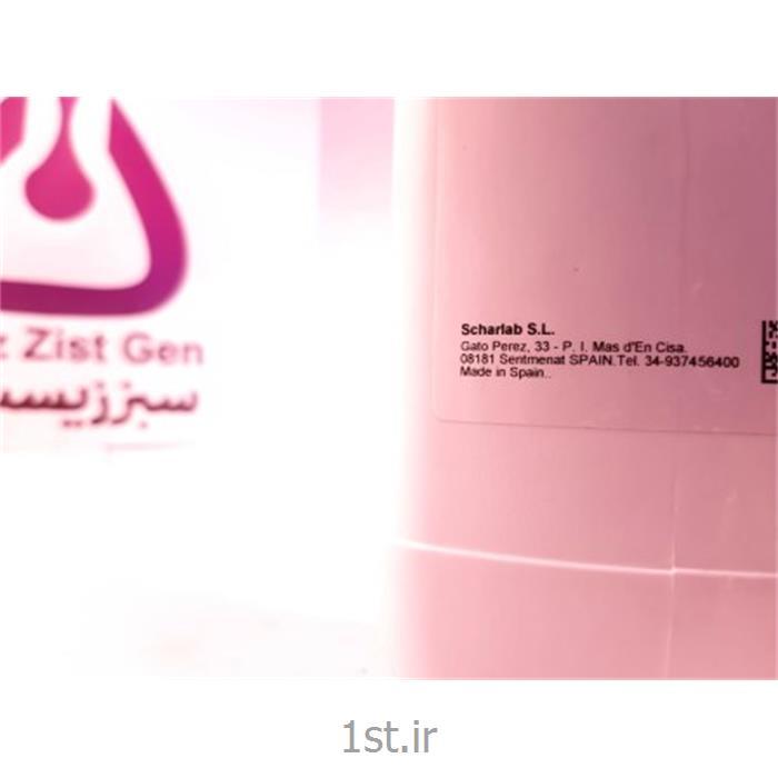 زینک سولفات (سولفات روی) محصول کمپانی شارلو اسپانیا
