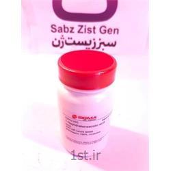 نفتالین استیک اسید محصول سیگما آلدریچ