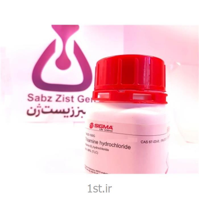 تیامین هیدروکلراید محصول سیگما آلدریچ