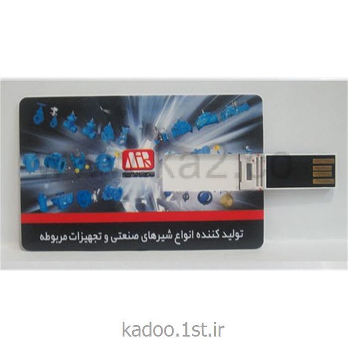 عکس تبلیغات نمایشگاهیفلش مموری کارتی تبلیغاتی نمایشگاه