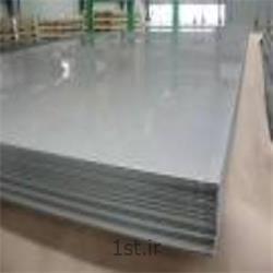 عکس ورق فولادیورق آلیاژی A 516gr70