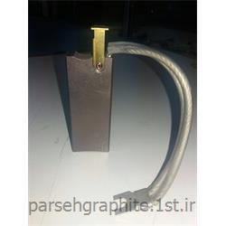 عکس سایر محصولات گرافیتزغال الکتریکی دوسیم RC73 SGL
