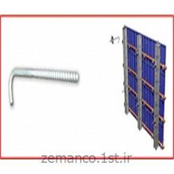تجهیزات اتصالات قالب بتن بولت عصایی