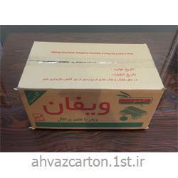 عکس جعبه بسته بندیکارتن 5 لایه جهت بسته بندی صنایع غذایی