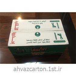 کارتن 3 لایه بسته بندی مواد غذایی