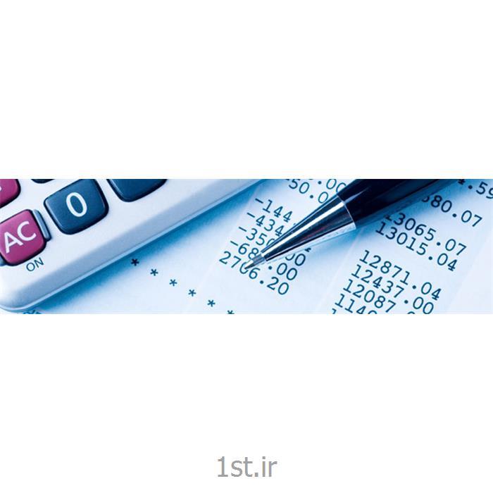 عکس خدمات حسابداریتهیه و تنظیم دفاتر قانونی