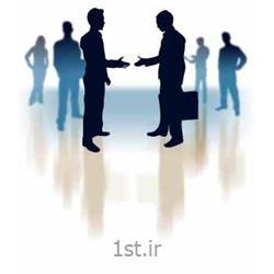 عکس خدمات حسابداریارائه مشاوره در زمینه قوانین کار و تامین اجتماعی