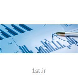عکس خدمات حسابداریحسابرسی عملیاتی