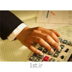 تهیه و تنظیم گزارشهای مالی