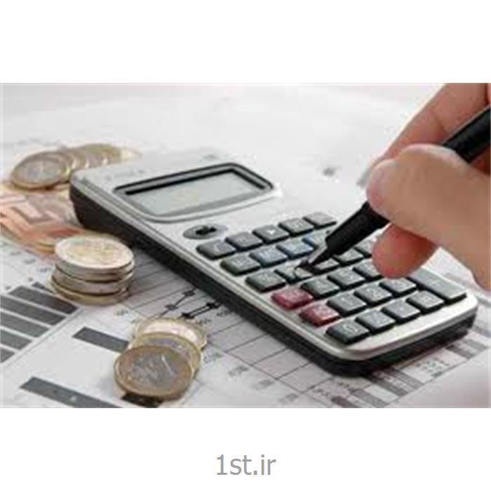 عکس خدمات حسابداریانجام عملیات حسابرسی خاص