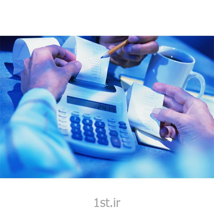 انجام کلیه عملیات حسابداری