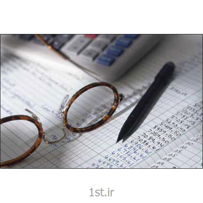 عکس خدمات حسابداریحسابرسی صورتهای مالی