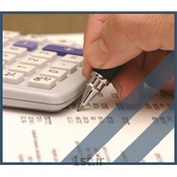 حسابرسی صورتهای مالی