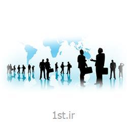 عکس خدمات حسابداریاعزام حسابدار