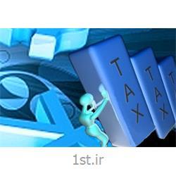 عکس خدمات حسابداریتهیه و تنظیم اظهارنامه مالیاتی