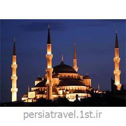 تور نوروزی استانبول ویژه نوروز 95