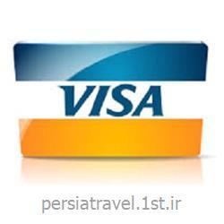 خدمات اخذ ویزا ارزان تایلند 93
