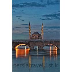 تور استانبول 6 شب و 7 روز ویژه نوروز 95 با پرواز اطلس جت