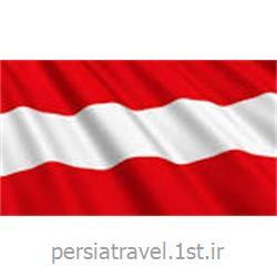 اخذ ویزای توریستی اتریش