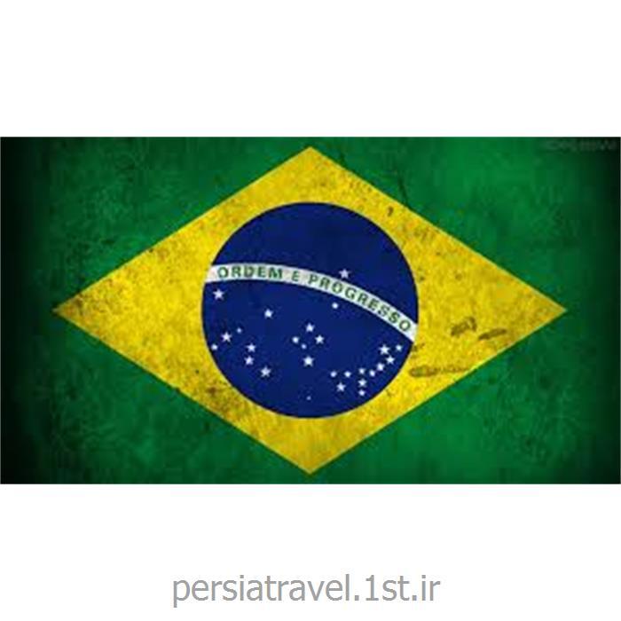 اخذ ویزای عادی تضمینی برزیل