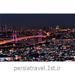 تور استانبول ویژه پائیز 94
