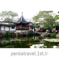 تور چین 7شب و 8 روز ویژه تابستان 94