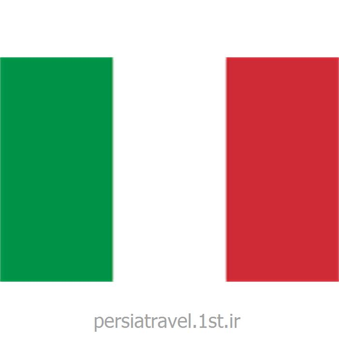 عکس سایر خدمات مسافرتیتعیین وقت فوری سفارت ایتالیا