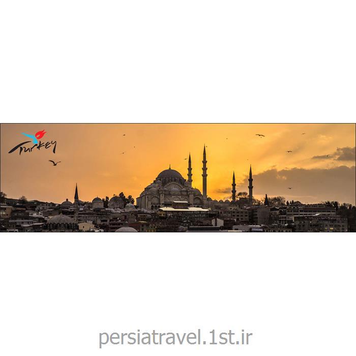 تور لحظه آخری استانبول پاییز 94