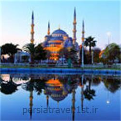 ارزانترین تور استانبول ویژه پاییز