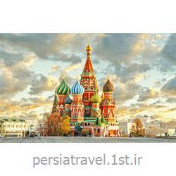 اخذ ویزا عادی روسیه (مسکو)