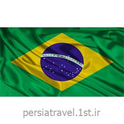 اخذ ویزا توریستی برزیل