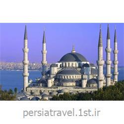 عکس سایر خدمات مسافرتیارزانترین تور استانبول نوروز 94