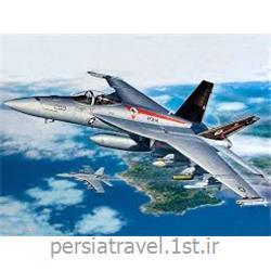 عکس سایر خدمات مسافرتیصدور بلیط پرواز ادامه مسیر