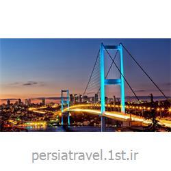 تور استانبول 3 شب و 4 روز گشت آسمان