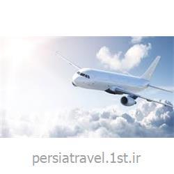 صدور بلیط ادامه مسیر کلیه پرواز های داخل آسیا ، اروپا ، آمریکا