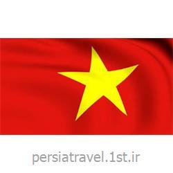 عکس ویزااخذ ویزای ویتنام