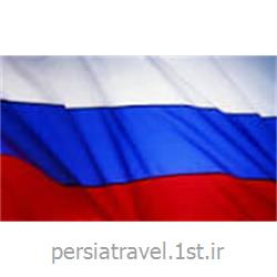 عکس ویزااخذ ویزای روسیه