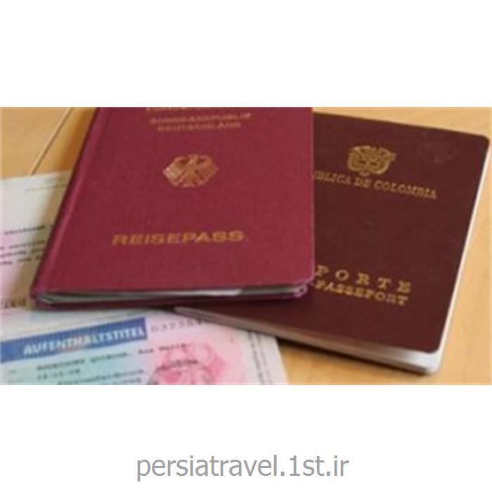 اخذ ویزا توریستی اکراین زمستان 93