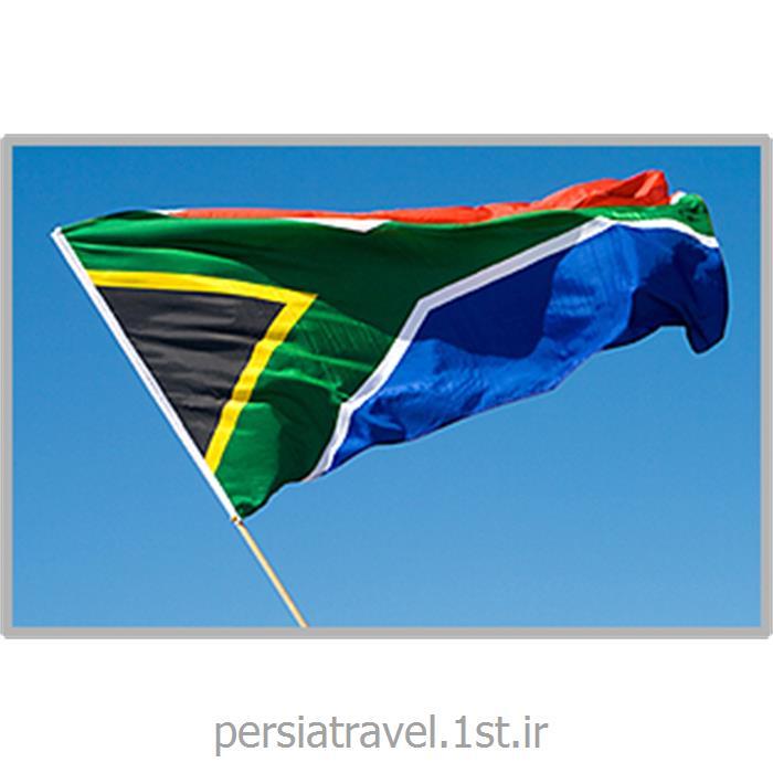 اخذ ویزای آفریقای جنوبی