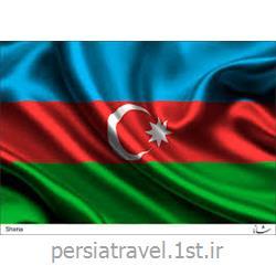 عکس ویزااخذ ویزای آذربایجان (باکو)