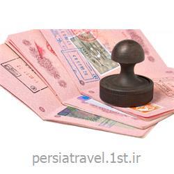 اخذ ویزای بیش از 30 کشور